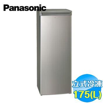 加入會員再享優惠! ★國際 Panasonic 175公升直立式冷凍櫃 NR-FZ188-S【全省免費安裝】