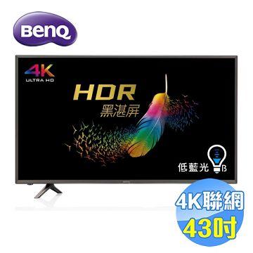 BENQ 43吋4K HDR 聯網液晶電視 43JR700