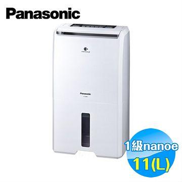 加入會員再享優惠! ★贈899點★國際 Panasonic 11公升除濕機 F-Y22EN