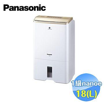 加入會員再享優惠! ★贈1719點★國際 Panasonic 18公升高效型清淨乾衣除濕機 F-Y36EX