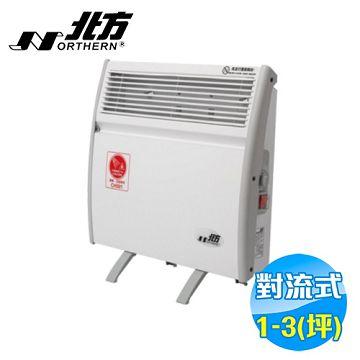加入會員再享優惠! ★北方 NORTHERN 第二代對流式電暖器 CN500