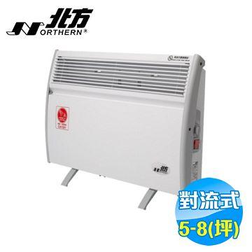 加入會員再享優惠! ★北方 NORTHERN 第二代對流式電暖器 CN1500