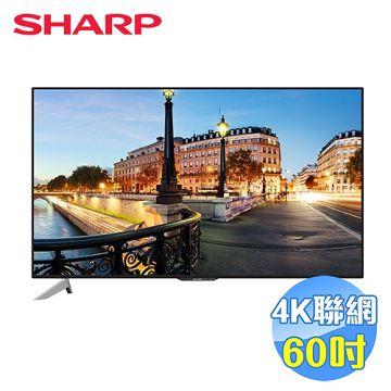 加入會員再享優惠! ★SHARP 60吋 日本原裝4K聯網液晶電視 LC-60UA6800T【全省免費安裝】