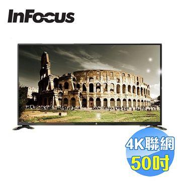 鴻海 INFOCUS 50吋 4K連網液晶顯示器 XT-50IP600【全省免費安裝】