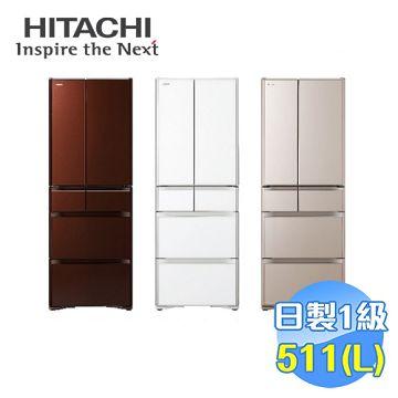 日立 HITACHI 511L 日本原裝變頻六門冰箱 RG520HJ【全省免費安裝】