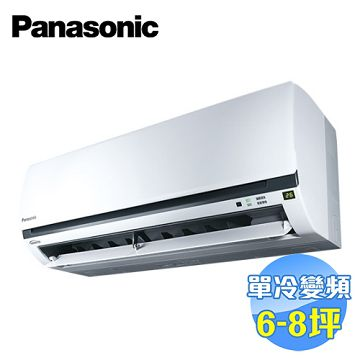 加入會員再享優惠! ★國際 Panasonic 單冷變頻一對一分離式冷氣 CS-K40BA2 / CU-K40BCA2【全省免費安裝】
