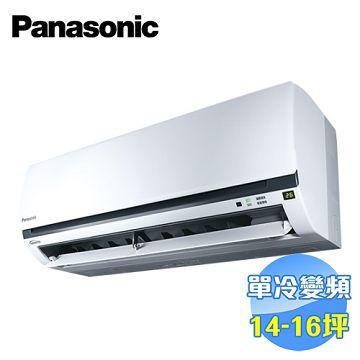 加入會員再享優惠! ★國際 Panasonic 單冷變頻一對一分離式冷氣 CS-K80BA2 / CU-K80BCA2【全省免費安裝】