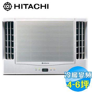 加入會員再享優惠! ★贈2889點★日立 HITACHI 雙吹冷暖變頻窗型冷氣 RA-28NV【全省免費安裝】