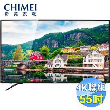 奇美 CHIMEI 55吋4K聯網液晶電視 TL-55M200