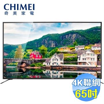 奇美 CHIMEI 65吋4K聯網液晶電視 TL-65M200