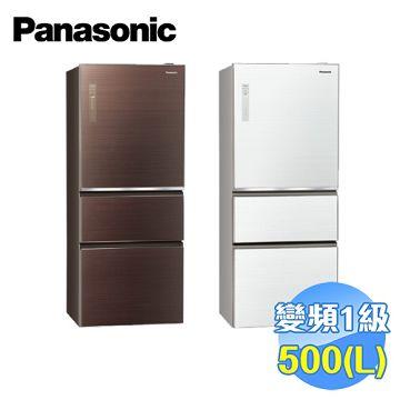 加入會員再享優惠! ★國際 Panasonic 500公升三門變頻冰箱 NR-C509NHGS【全省免費安裝】