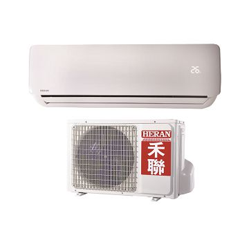 禾聯冷專8-10坪分離式冷氣 HI-56B1 / HO-565B