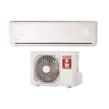 禾聯冷暖變頻3-5坪分離式冷氣 HI-NP28H / HO-NP28H