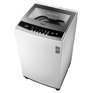 加入會員再享優惠! ★聲寶 SAMPO 7.5公斤全自動洗衣機 ES-B08F【全省免費安裝】