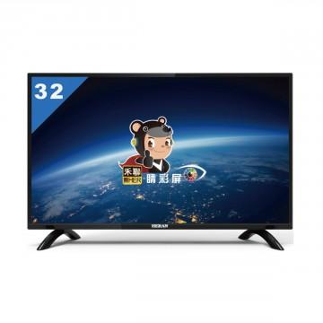 禾聯 HERAN 32吋 LED液晶顯示器 HD-32DFK