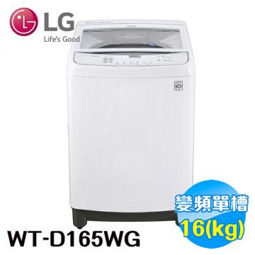 6MotionDD 真善美系列 16公斤直立式變頻洗衣機