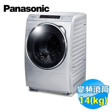 加入會員再享優惠! ★贈2299點★【福利品】國際 Panasonic 14公斤 變頻洗脫滾筒洗衣機 NA-V158BW【全省免費安裝】