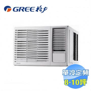 加入會員再享優惠! ★格力 GREE 定頻窗型冷氣 GWF-63D【全省免費安裝】