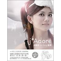崇拜(CD+DVD)