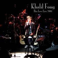 愛愛愛音樂會(香港進口2CD)