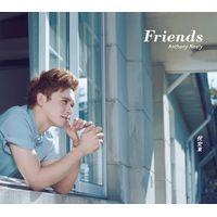 倪安東/Friends