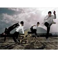 5566/喝采(預購限量版)