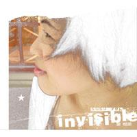 葉樹茵/INVISIBLE