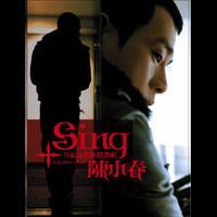 Sing 陳小春十年紀念新歌精選 CD+VCD