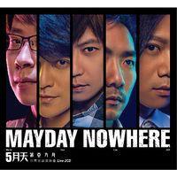 諾亞方舟 世界巡迴演唱會Live 2CD-正式版