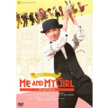 ME AND MY GIRL(DVD)
