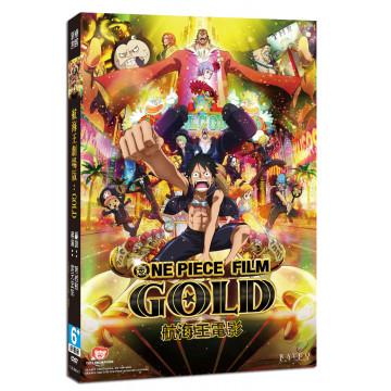 航海王電影 : GOLD DVD