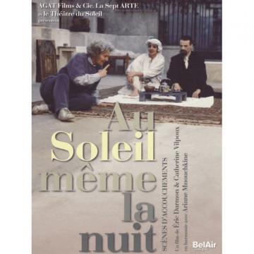 法國太陽劇團紀錄片「夜太陽」(DVD)