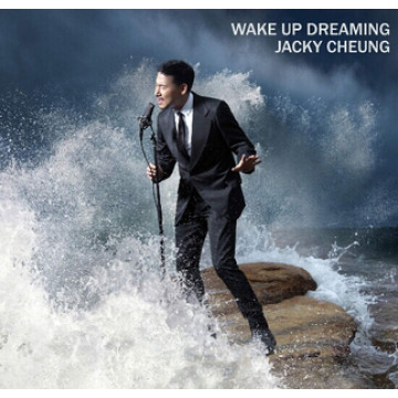 醒著做夢(CD)台壓版