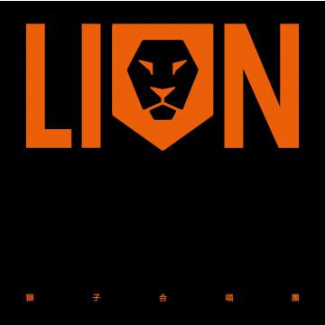 LION限量黑膠搖滾典藏盤