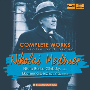 梅特涅:小提琴與鋼琴二重奏全集(2CD) / Boriso-Glebsky