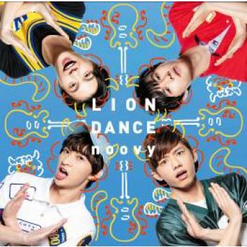LION DANCE【CD+DVD初回盤】