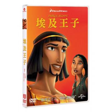 埃及王子 (DVD)