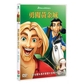 勇闖黃金城 (DVD)