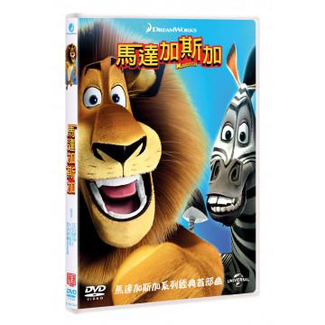 馬達加斯加 (DVD)