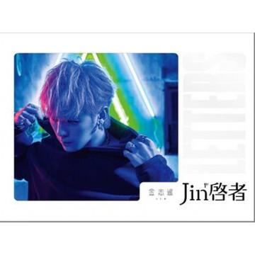 Jin啟者