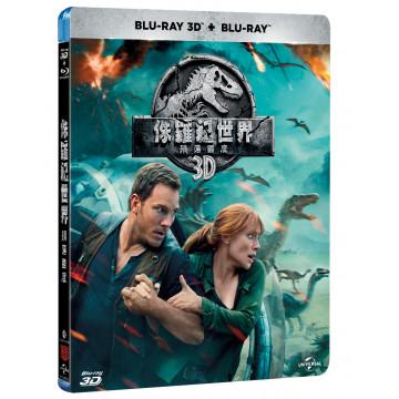 侏羅紀世界:殞落國度 BD+3D 雙碟珍藏版