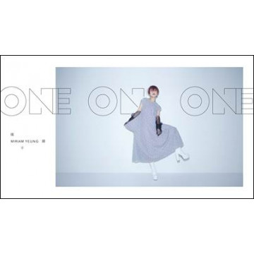 One on One Collection (2CD)