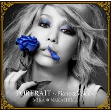 PORTRAIT~Piano&Voice~【CD+DVD初回盤】