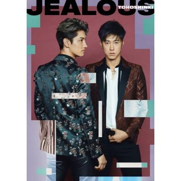 Jealous初回生產限定版(CD ONLY)