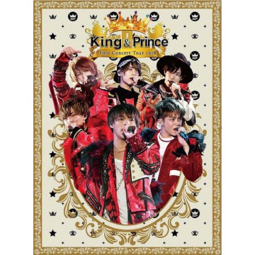 King & Prince First Concert Tour 2018初回盤2DVD