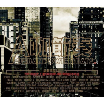 A咖節奏(2CD)