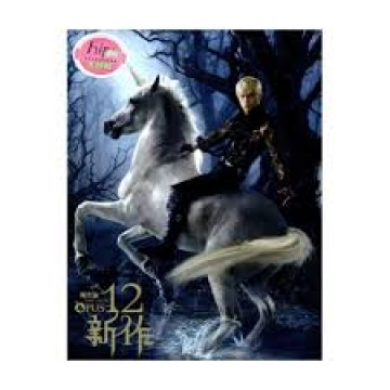 十二新作平裝版(CD+DVD)