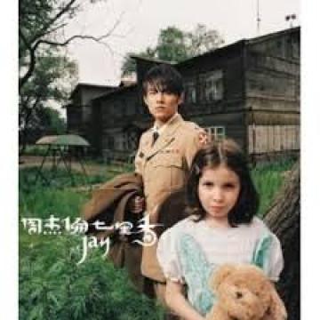 七里香 CD+DVD