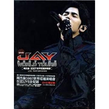 2007 世界巡迴演唱會 DVD