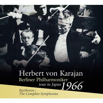 貝多芬:交響曲全集 5CD/卡拉揚指揮柏林愛樂
